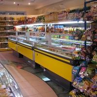Новомосковский округ магазин
