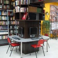Ббиблиотеки на территории Новомосковского округа