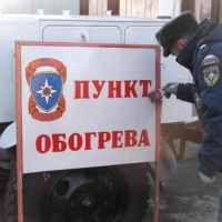 """На трассах """"новой Москвы"""" установлены пункты обогрева и питания"""