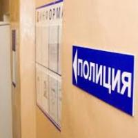 Новомосковский округ - участковый пункт полиции