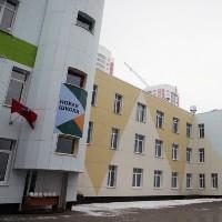 Две новые школы на 2,2 тыс. учащихся откроются в ТиНАО до конца 2015 года