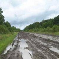 Бесхозяйные дороги