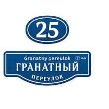 Улицам в «новой Москве» подберут новые названия