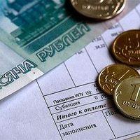 В «новой Москве» выявлены нарушения в расходовании субсидий на ЖКХ на сумму почти в 32 млн руб.