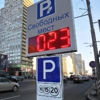 В ТиНАО могут появиться платные парковки