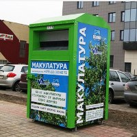 Жители поселения Московский смогут сдать мусор в библиотеке