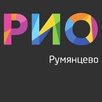 ГК «Ташир» открыла торгово-развлекательный центр площадью 70 тысяч кв. м в Новомосковском округе