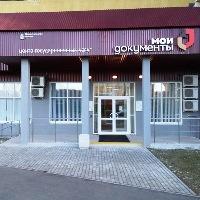 Жителям Щербинки предложили выбрать место для нового центра госуслуг «Мои документы»