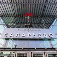 До метро «Саларьево» москвичей довезут 12 автобусных маршрутов