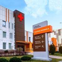 Современная поликлиника открылась в Новомосковском округе