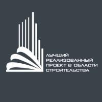 Десять лучших строительных достижений «новой Москвы» представлены на конкурсе
