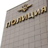 Новое здание для РОВД Коммунарки построят в 2018 году