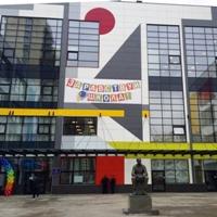 Крупная школа появится в Новомосковском административном округе
