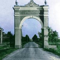 В Коммунарке восстановят  разрушенную историческую арку