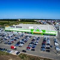На территории Новомосковского округа открылся магазин «Леруа Мерлен»
