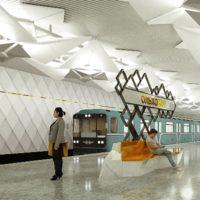 Москомархитектура утвердила дизайн новых станций метрополитена  «Ольховая» и «Столбово»