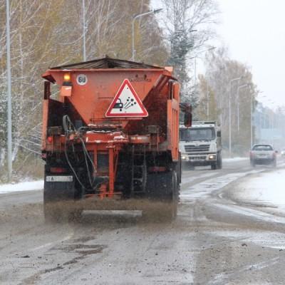 Около 44 тонн реагентов завезли в поселение Внуковское для обработки дорог