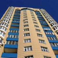 Два застройщика получили право продавать квартиры в Новомосковском округе