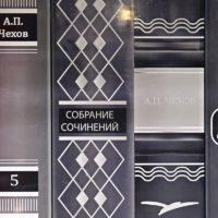 Станция «Рассказовка» Калининско-Солнцевской линии метро готова на 98%