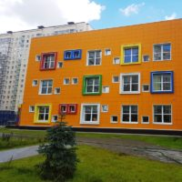 В Новомосковском округе готовятся к открытию детский сад и школа