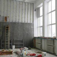 В Новомосковском административном округе отремонтируют филиал центра соцобслуживания