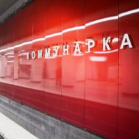 Видеосюжет - Построено еще четыре станции Сокольнической линии метро