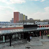 Автовокзал в ТПУ «Саларьево» откроется осенью