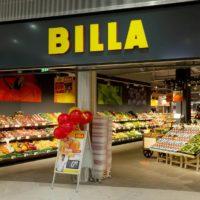 Супермаркет с витражным остеклением построят в Новомосковском округе, магазин