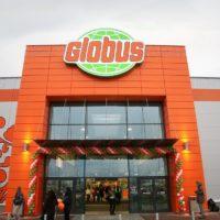 В Новомосковском округе ввели в эксплуатацию торговый комплекс «Глобус»
