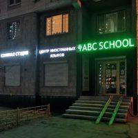 Инвестор создаст в Новомосковском округе более 500 рабочих мест. Магазин. Бизнес