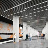 Станцию «Славянский мир» Коммунарской линии метро украсят изображения животных из славянской мифологии