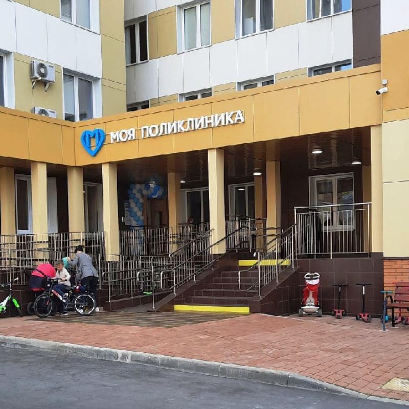 Детско-взрослая поликлиника на 750 посещений в смену открылась в Новомосковском округе